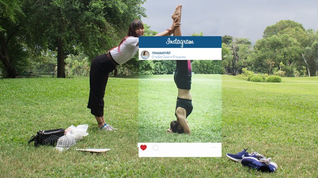 Thinking outside the Instagram box